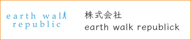 株式会社earth walk republic